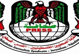 ناصر أبو بكر يشيد بمواقف نقابة الصحفيين التونسيين الداعمة لحقوق الشعب الفلسطيني