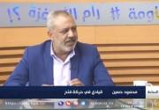 القيادي حسين: لن نتحالف مع أي حزب سياسي في الانتخابات