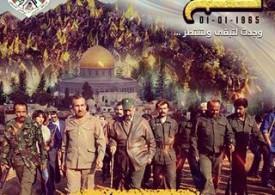 أبعاد وملامح الهوية السياسية لحركة فتح