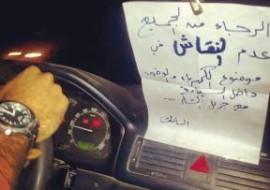 سائقو الأجرة في غزة... ضحايا جدد لكورونا